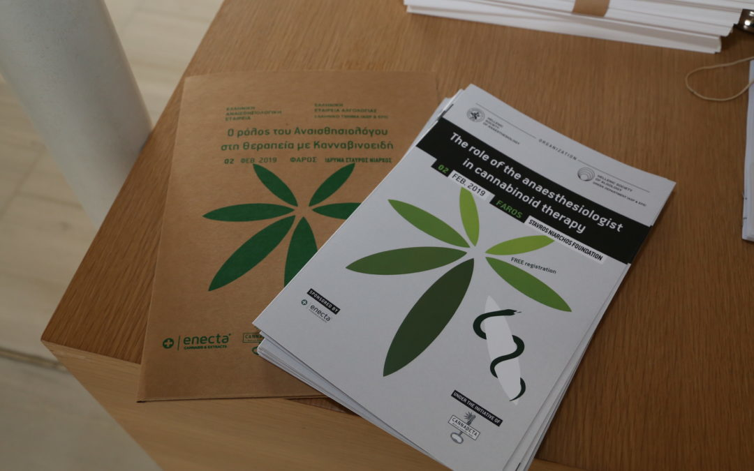 """Medical cannabis: more than 170 doctors attended the seminar """"The role of the anesthesiologist in cannabinoid therapy"""""""